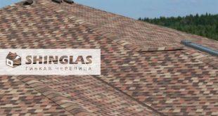 Гибкая черепица Шинглас: ее особенности, преимущества и разновидности